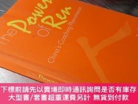 二手書博民逛書店The罕見Power of Ren:China s Coaching Phenomenon(32開 英文原版)權力