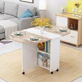 簡易圓形折疊餐桌小戶型家用可移動帶輪長方形簡約多功能吃飯桌子 igo卡洛琳