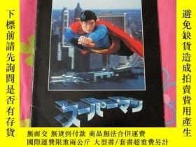 二手書博民逛書店超人1罕見Superman 電影場刊 DCY178456 出版1