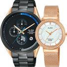 原廠公司貨 男錶-三眼計時功能,日期視窗 女錶-天然珍珠貝面,鑲嵌施華洛世奇