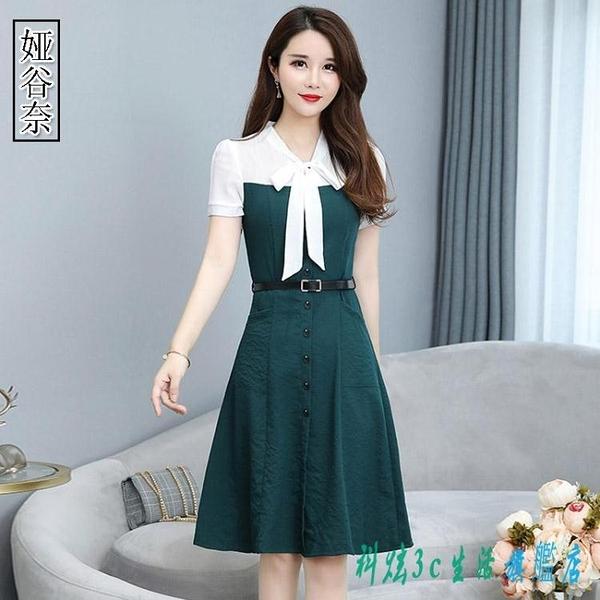 短袖洋裝 2020夏季新款法國復古裙大碼女裝修身顯瘦雪紡連身裙 EY10306『科炫3C』