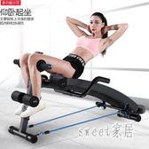 仰臥板 仰臥起坐健身器材家用多功能腹肌板運動輔助器收腹器健腹板 df9165【Sweet家居】