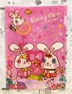 【震撼精品百貨】 Bunny King_邦尼國王兔~香港邦尼兔A4文件夾/資料夾-花園#72618