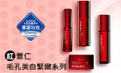 naruko-fourpics-9c84xf4x0173x0104_m.jpg