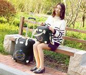 新款拉桿包子母包 行李包男短途旅行袋大容量登機箱女 旅行包