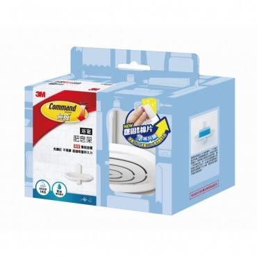 3M 無痕收納系列-浴室肥皂架