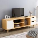 電視櫃 北歐電視櫃現代簡約小戶型客廳簡易地櫃臥室經濟型實木腿電視機櫃T