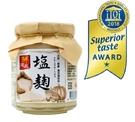 鹽麴 (310g)軟化食材 取代味精 鮮選我塩麴【台鹽生技】