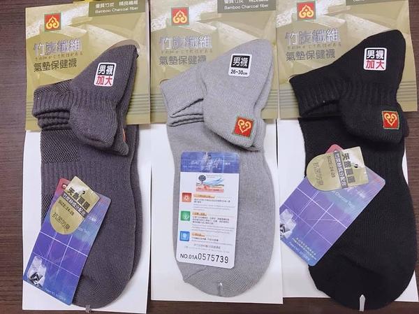 ★衣心衣足★全竹炭毛巾船襪-黑、深灰、淺灰 24-28cm【07007】台灣製