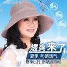 中老年女士大沿遮陽帽可折疊時尚中年媽媽布...