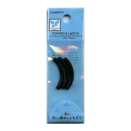 TOPPRO LADYS 高級睫膠配件(3入) TL-0918 睫毛夾膠條 替換膠條【UR8D】