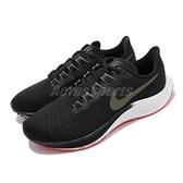 Nike 慢跑鞋 Air Zoom Pegasus 37 黑 白 紅 男鞋 飛馬 運動鞋 【ACS】 BQ9646-004