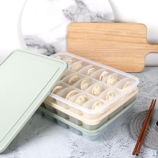 樂扣樂扣餃子盒保鮮盒多層分格家用冰箱保鮮冷凍餃子分隔收納盒 印巷家居