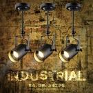 美式復古鐵藝燈工業風創意客廳吧臺服裝店餐廳LED長桿筒燈射燈(定金鏈接,下標前洽談)