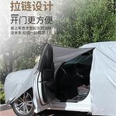 哈佛H6H2H5H4H8H7F5越野SUV哈弗專用車衣車罩防雨防曬遮陽罩加厚  一米陽光