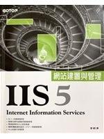 二手書博民逛書店《Internet Information Services 5