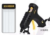 熱熔膠槍 熱熔膠槍家用熱熔膠兒童手工高粘溶膠棒11MM強力工業級熱熔槍【快速出貨八折下殺】