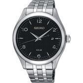 SEIKO 精工 SOLAR 太陽能日系紳士時尚手錶-42mm V157-0CN0D(SNE489P1)