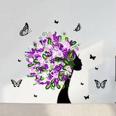 壁貼 精靈 居家裝飾牆壁貼紙【YV6669】快樂生活網