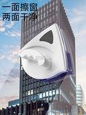 家用擦玻璃神器磁吸雙層高空外窗樓房雙面擦刮一體家政專業用