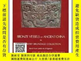 二手書博民逛書店【罕見】Bronze Vessels of Ancient Ch