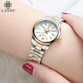 蘭度正品手表女時尚潮流防水女表鋼帶氣質夜光石英表女士手表