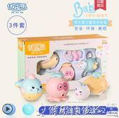 兒童玩具寶寶兒童洗澡玩具戲水游泳嬰兒玩具小烏龜玩沙沐浴噴水海豚疊疊樂 Igo爾碩數位3c