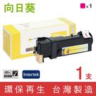 向日葵 for Fuji Xerox CT201262 紅色環保碳粉匣/適用 DocuPrint C1190FS