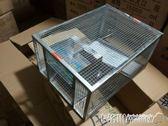 捕鼠籠 易捕自動連續捕鼠器老鼠籠子家用全自動滅鼠神器驅鼠抓捉耗子工具 全館免運