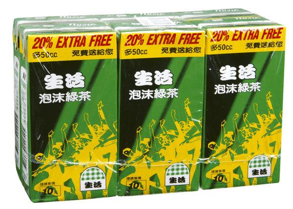 生活泡沫綠茶300ml*6入