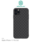 【愛瘋潮】NILLKIN Apple iPhone 11 Pro (5.8吋) 菱格紋纖盾保護殼 背殼 手機殼