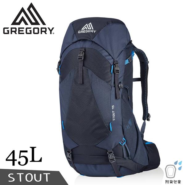 【GREGORY 美國 45L STOUT登山背包《幻影藍》】126872/專業健行背包/後背包/旅遊