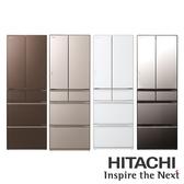 HITACHI日立 527L 1級變頻 6門電冰箱 RHW530JJ 琉璃 買再送紫外線殺菌機