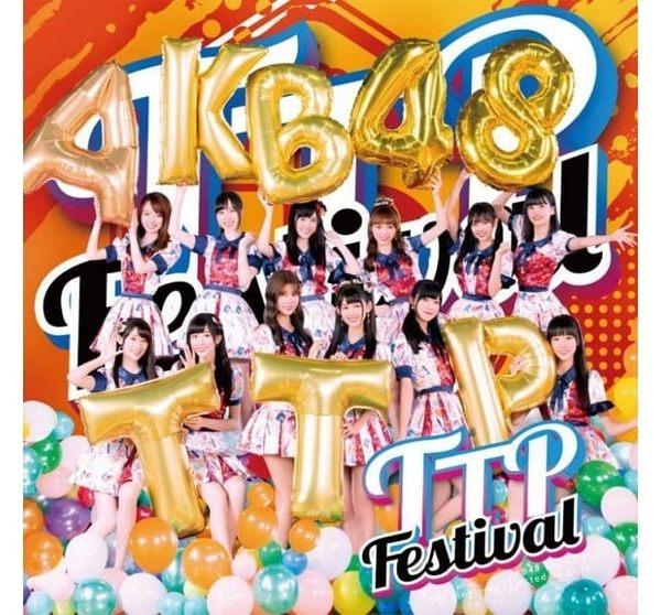AKB48 Team TP TTP Festival EP CD (購潮8) 4712505303017 | 10807
