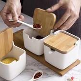創意日式竹木陶瓷調味罐家用廚房調料罐鹽罐北歐翻蓋調味盒三件套【格林世家】
