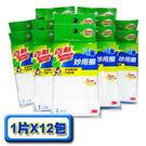 3M百利妙用擦-12包 (大/1入裝) 量販組合 科技泡棉 白色海綿 高科技海綿