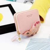 卡包   錢包女時尚韓版折疊多卡位小清新迷你學生卡包   瑪麗蘇