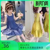 女童裙子韓版洋氣時髦中大兒童夏季森系超仙薄款洋裝吊帶公主裙 幸福第一站