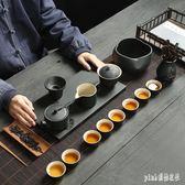日式黑陶茶具套裝家用陶瓷整套功夫茶具復古辦公室泡茶壺蓋碗茶杯 PA1986 『pink領袖衣社』