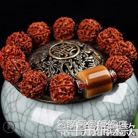 尼泊爾大小金剛菩提子佛珠手串 菩提子手串 手鏈男女 名購新品