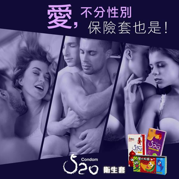 【BAC倍爾康】520 火辣粗顆粒保險套12入/1盒