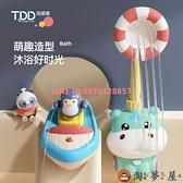 寶寶洗澡玩具兒童戲水電動小企鵝噴水花灑套裝【淘夢屋】