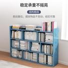 客廳創意儲物多層簡易書架