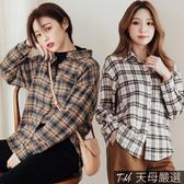 【天母嚴選】法蘭絨格紋長袖襯衫(共二色)