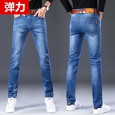 牛仔褲 男士彈力牛仔褲直筒寬鬆上班干活夏季超薄款夏天修身休閒勞保長褲 寶貝計書