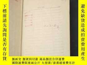 二手書博民逛書店Bare罕見HandsY15196