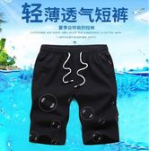 沙灘褲 短褲男運動男士休閒中褲子夏季寬鬆工裝七分沙灘夏天修身五分褲潮 歐萊爾藝術館