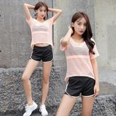 運動套裝女跑步健身服速幹衣網紅寬鬆瑜伽服晨跑網罩衫三件套