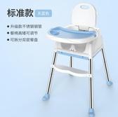 寶寶餐椅多功能吃飯椅子宜家嬰兒用兒童飯桌可折疊便攜式餐桌座椅【快速出貨】