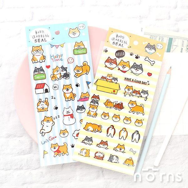 【柴犬透明貼紙 條紋款】Norns 卡片日記手帳裝飾紙 柴柴貼紙 療癒可愛動物